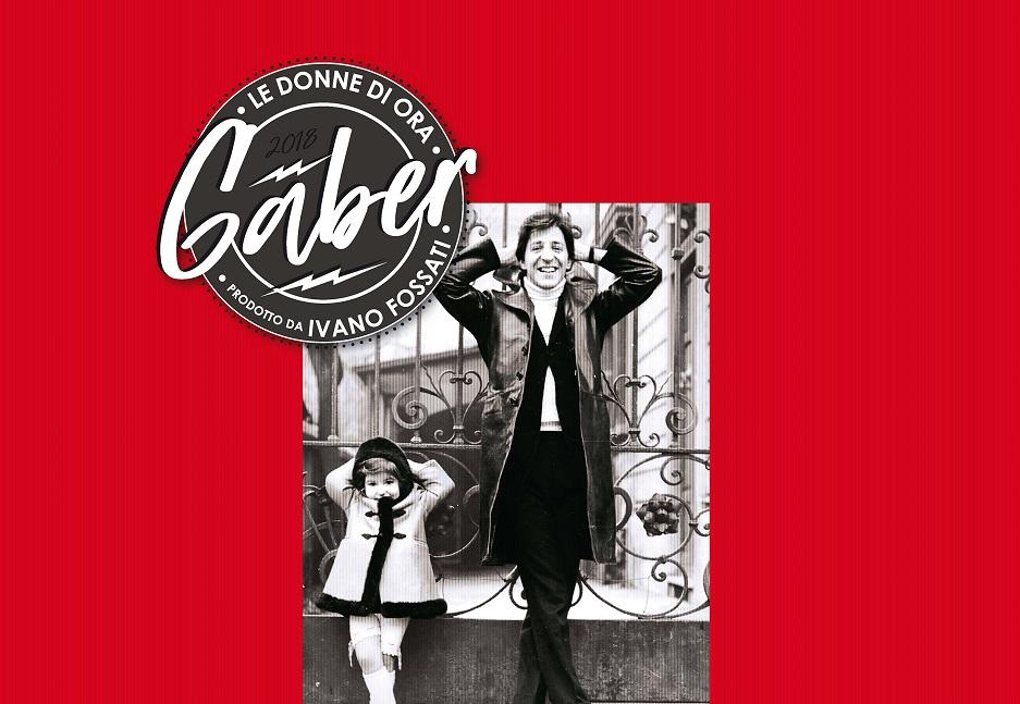 le donne di ora - Giorgio Gaber